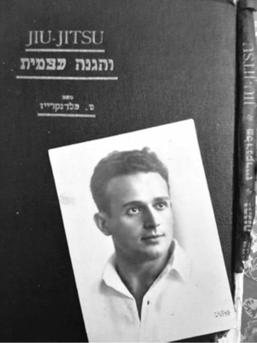 Original Hebrew cover of Jiu-Jitsu and Self Defense
